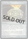 金属モックス/Chrome Mox (Grand Prix)