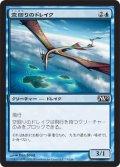 空回りのドレイク/Skywinder Drake (M12)