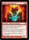 燃えがらの紅蓮術士/Cinder Pyromancer (PD2)
