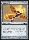 天使の羽根/Angel's Feather (M12)