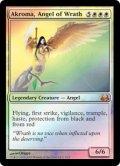 怒りの天使アクローマ/Akroma, Angel of Wrath (DDC)