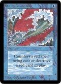 青霊破/Blue Elemental Blast (LEA)