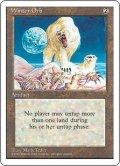 冬の宝珠/Winter Orb (4ED)