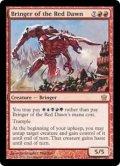 赤の夜明けの運び手/Bringer of the Red Dawn(5DN)《Foil》