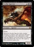 鎌の死霊/Scythe Specter (CMD)