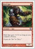 密林の猿人/Kird Ape (9ED)《Foil》