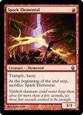 火花の精霊/Spark Elemental (PD2)