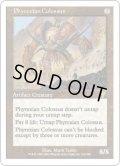 ファイレクシアの巨像/Phyrexian Colossus (7ED)《Foil》