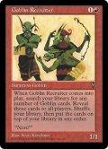 ゴブリン徴募兵/Goblin Recruiter (VIS)