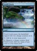 鮮烈な小川/Vivid Creek (H09)