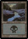 沼/Swamp (Euro Land 青)