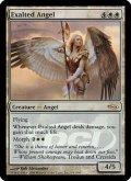 賛美されし天使/Exalted Angel (Judge)