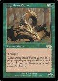 アルゴスのワーム/Argothian Wurm (USG)