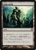 戦慄の彫像/Dread Statuary (WWK)
