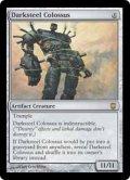ダークスティールの巨像/Darksteel Colossus (DST)