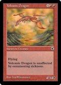 火山のドラゴン/Volcanic Dragon (POR)