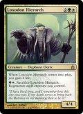 ロクソドンの教主/Loxodon Hierarch (RAV)