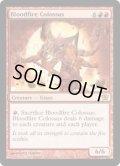 沸血の巨像/Bloodfire Colossus (9ED)《Foil》