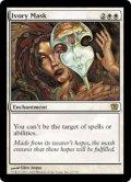象牙の仮面/Ivory Mask (9ED)《Foil》