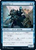 ギルドのシーフ/Guild Thief (AFR)