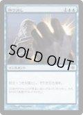 取り消し/Cancel (ALA)
