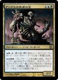 アンクスの死者の王/Lich Lord of Unx (ARB)