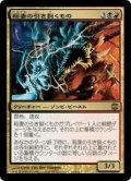 稲妻の引き裂くもの/Lightning Reaver (ARB)