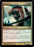 呪文砕きのビヒモス/Spellbreaker Behemoth (ARB)《Foil》