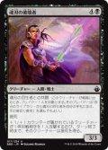 魂刃の破壊者/Soulblade Corrupter (BBD)