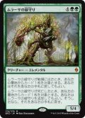 ムラーサの緑守り/Greenwarden of Murasa (BFZ)《Foil》