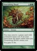 滋養の群れ/Nourishing Shoal (BOK)《Foil》