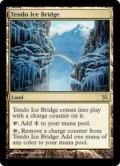 氷の橋、天戸/Tendo Ice Bridge (BOK)《Foil》