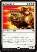 魅力的な執政官/Blazing Archon (C16)