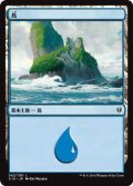 島/Island【Illust:Kev Walker】 (C16)