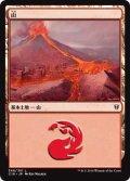 山/Mountain【Illust:Kev Walker】 (C16)