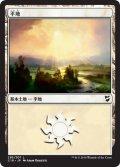 平地/Plains【Ver.3】(C18)