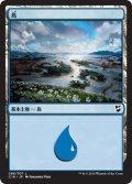 島/Island【Ver.3】 (C18)