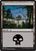沼/Swamp【Ver.2】(C18)