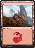 山/Mountain【Ver.3】(C18)