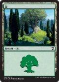 森/Forest【Ver.1】(C18)
