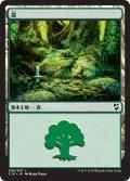 森/Forest【Ver.2】(C18)