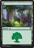森/Forest【Ver.3】(C18)