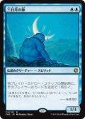 三日月の神/Kami of the Crescent Moon (CN2)《Foil》