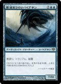 墨溜まりのリバイアサン/Inkwell Leviathan (CON)
