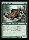 崖走りのビヒモス/Cliffrunner Behemoth (CON)