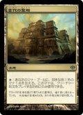 古代の聖塔/Ancient Ziggurat (CON)