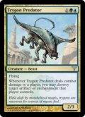 三角エイの捕食者/Trygon Predator(DIS)《Foil》