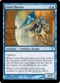 宮廷の軽騎兵/Court Hussar(DIS)《Foil》