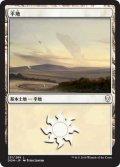 平地/Plains【Ver.2】(DOM)