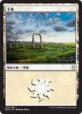 平地/Plains【Ver.4】(DOM)